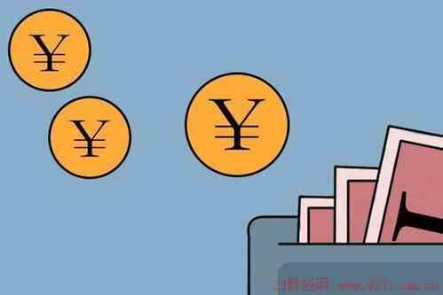稻谷财经资讯:怎么申请配资杠杆的相关攻略