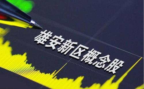 曙光股份股吧:2019年12月20日重庆国改股价格是多少?